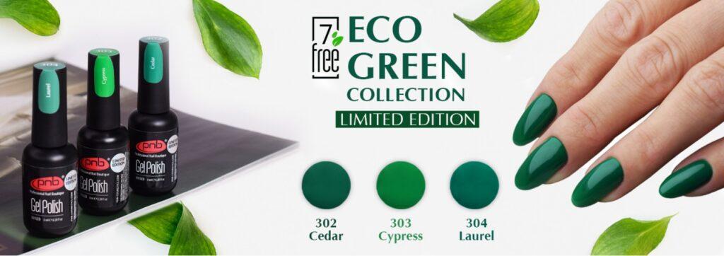 банер зеленый пнб